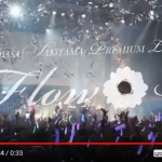 PREMIUM LIVE 2019 -Flow*er- Teaser Movie